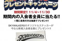 sticker_banner